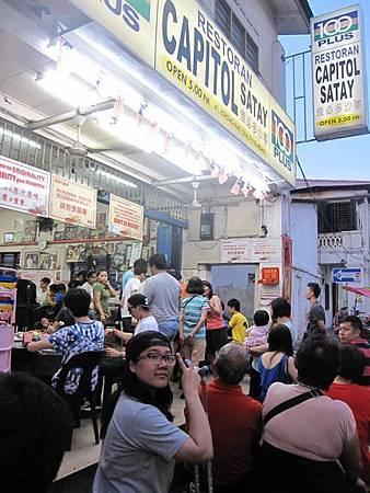 馬來西亞麻六甲美食-加必多沙嗲朱律火鍋-0_7.JPG
