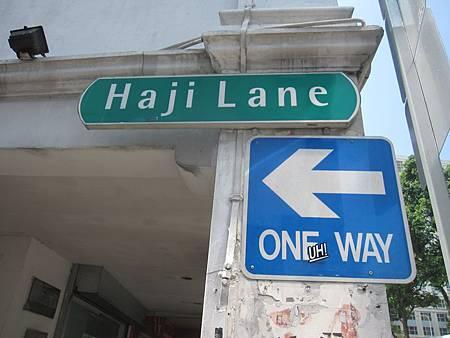 新加坡-彩虹巷哈芝巷Haji Lane-0.JPG