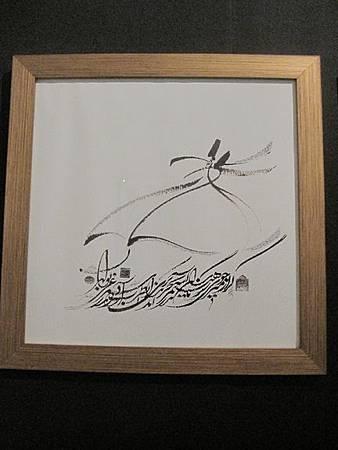馬來西亞吉隆坡-【伊斯蘭藝術博物館】Islamic Arts Museum 清真餐廳與伊斯蘭紀念品_4.JPG