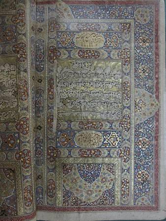 馬來西亞吉隆坡-【伊斯蘭藝術博物館】Islamic Arts Museum 清真餐廳與伊斯蘭紀念品_16.JPG