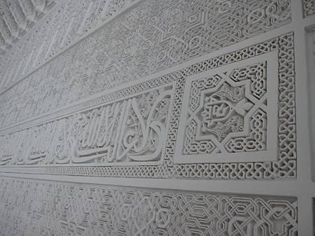 馬來西亞吉隆坡-【伊斯蘭藝術博物館】Islamic Arts Museum 清真餐廳與伊斯蘭紀念品_45.JPG