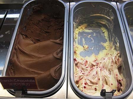 高雄台南義式冰淇淋-【ciao bono gelato】_7.JPG