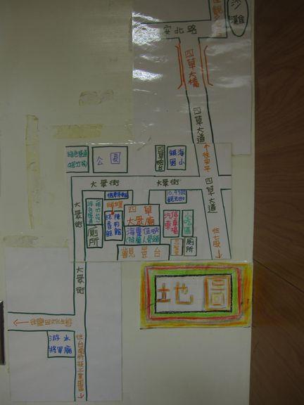 台灣秘境-迷你版亞馬遜河-台南四草生態園區-綠色隧道_33.JPG