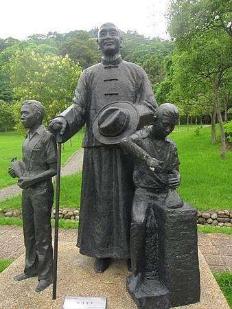 台灣美景-桃園慈湖蔣公雕塑公園_89.JPG