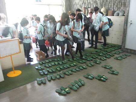 201405參訪大阪港南造型高校 赴日教育旅行_3.JPG