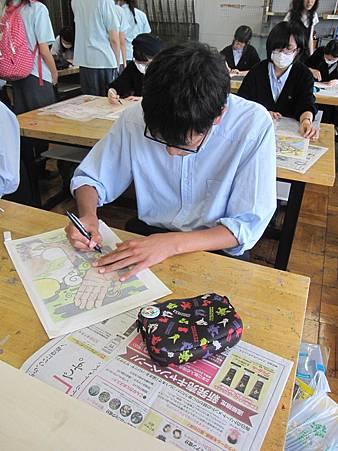 201405參訪大阪港南造型高校 赴日教育旅行_7.JPG