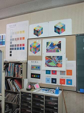 201405參訪大阪港南造型高校 赴日教育旅行_23.JPG