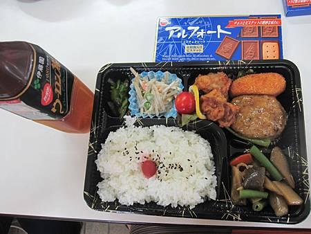 201405參訪大阪港南造型高校 赴日教育旅行_36.JPG