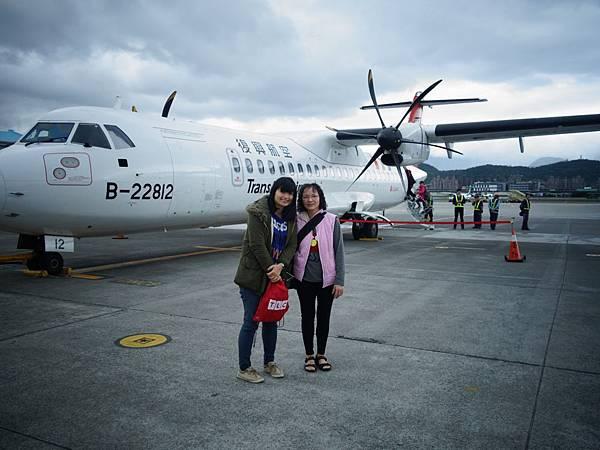 201501帶著老媽的背包客旅行之即興金門行.JPG