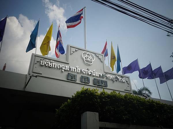 201502春節-泰國曼谷行_174.JPG