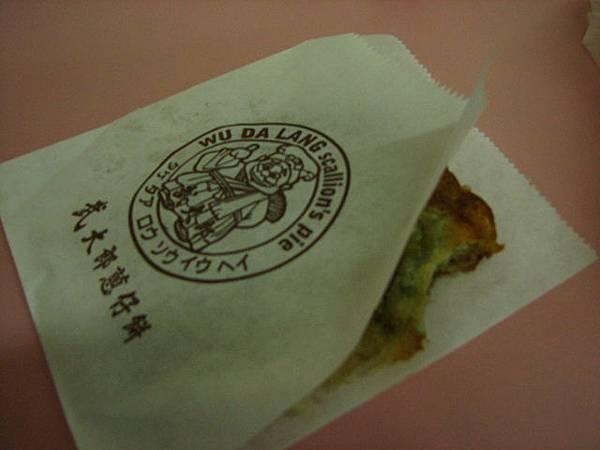 羅東葉氏的蔥油餅  10元   超美味!!