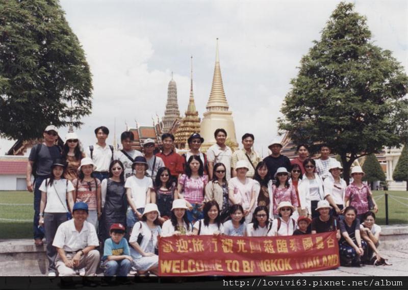 泰國五日遊 001.jpg