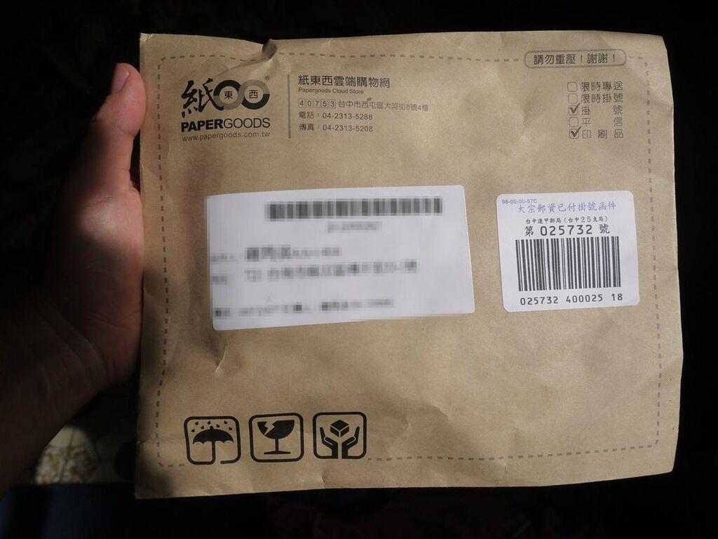 收到包裹 .jpg