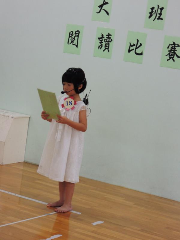 大班閱讀故事比賽4