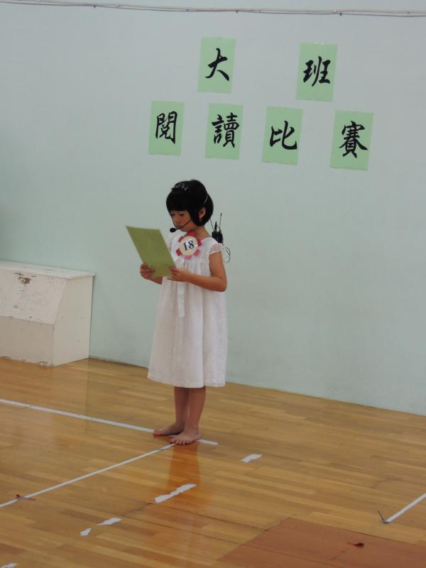 大班閱讀故事比賽3