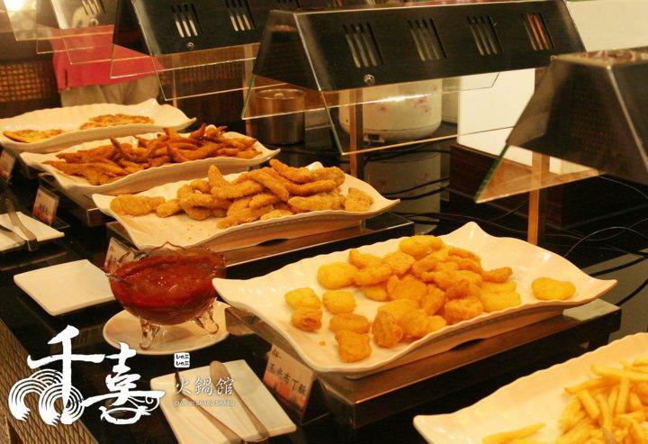 千喜火鍋館8