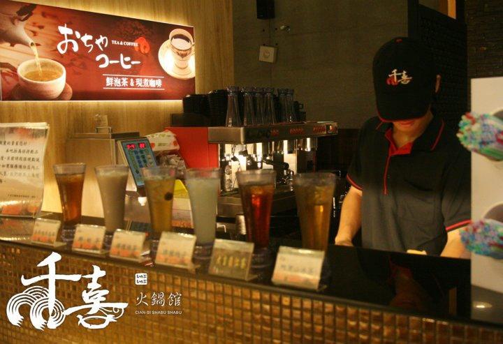 千喜火鍋館6