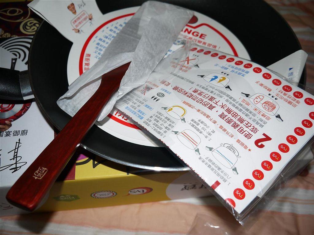 《義廚寶》新絕色32cm平底鍋4.JPG