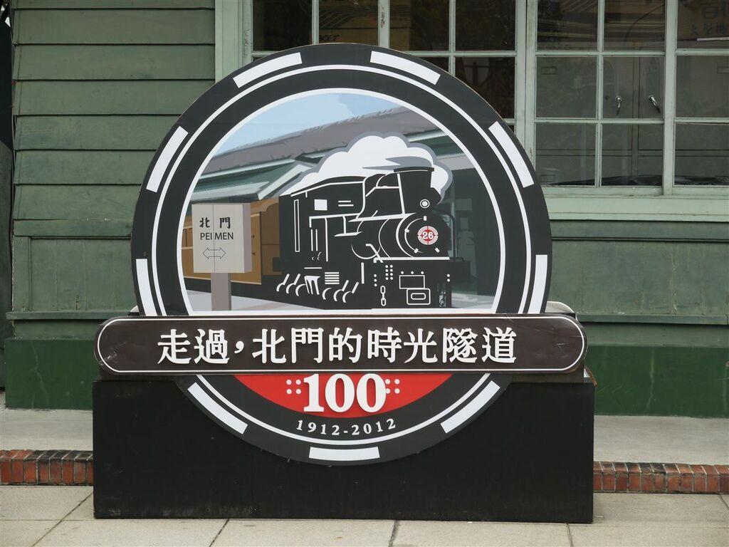 P1060978.JPG