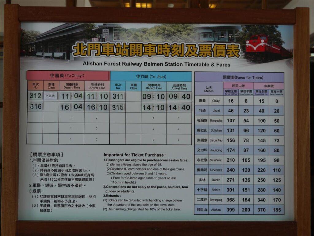 P1060980.JPG