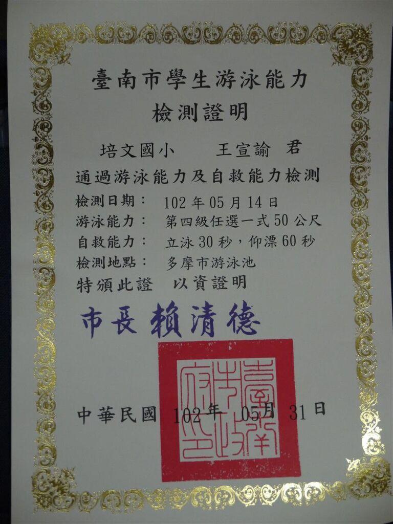 P1080787.JPG