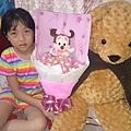 IMG_20140615_194032