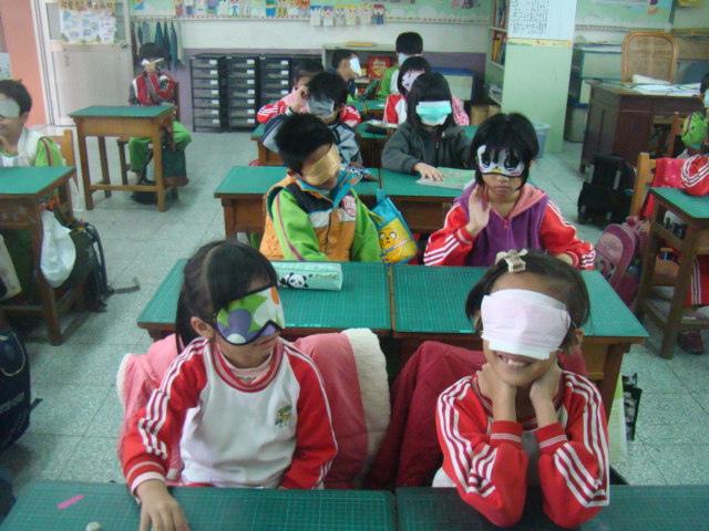 視障體驗2