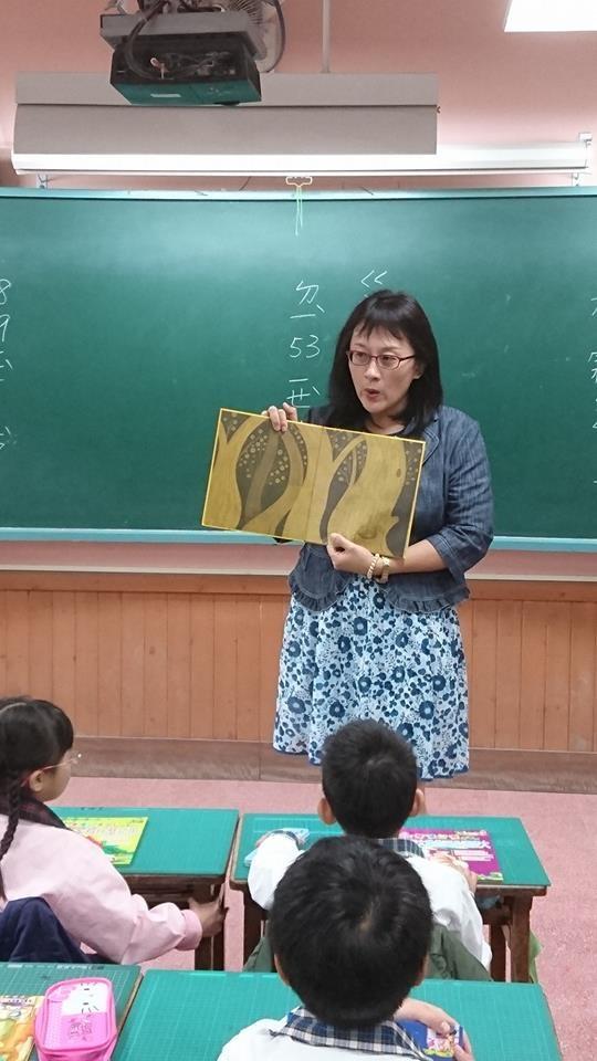 2017.01.04校長講故事1.jpg