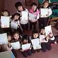 """1.17期末頒獎與全校""""尾牙""""摸彩活動2.jpg"""