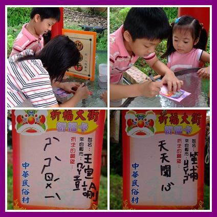 祈福卡片.jpg