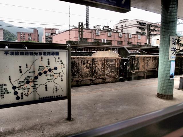 瑞芳火車站.JPG