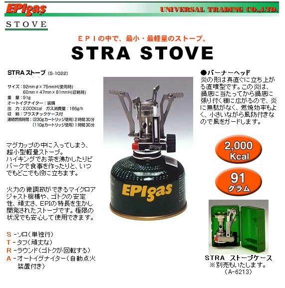 EPIgas Stra 02.bmp