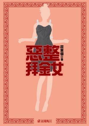 cover718.jpg