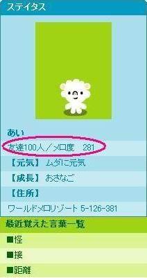 1130720479.jpg