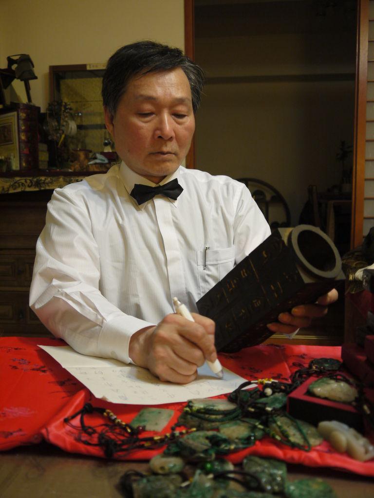 王泰權老師
