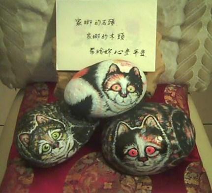 貓 2 ( 3 隻 , 卡片).jpg