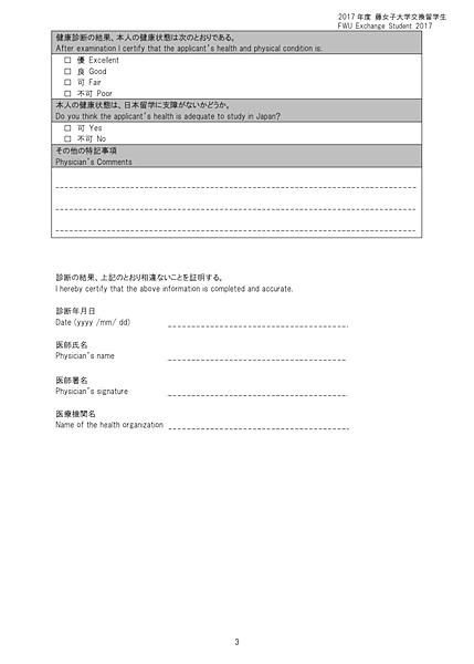 健檢3.png