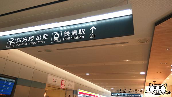 機場交通1.png