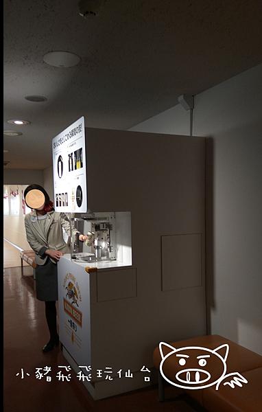 仙台啤酒21.png