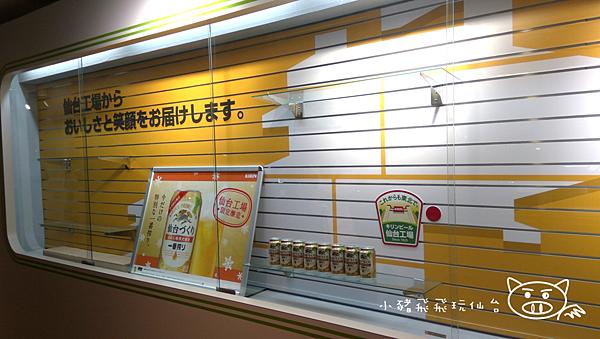 仙台啤酒22.png