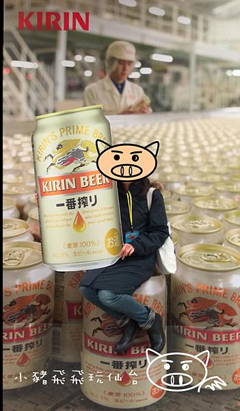 仙台啤酒9.png