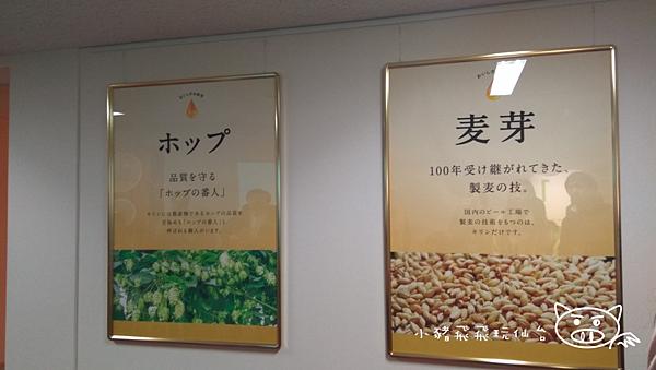 仙台啤酒10.png