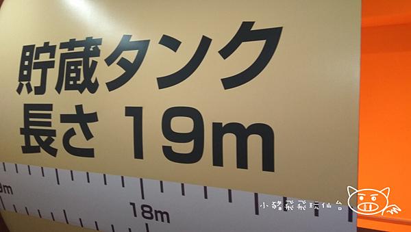 仙台啤酒16.png