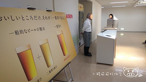 仙台啤酒18.png
