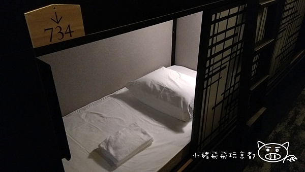 百夫長膠囊旅館14