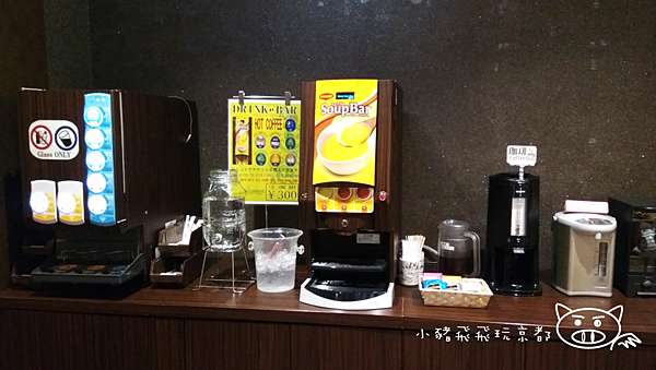 百夫長膠囊旅館23