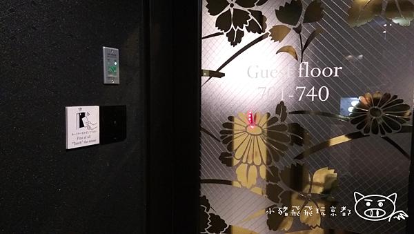 百夫長膠囊旅館4
