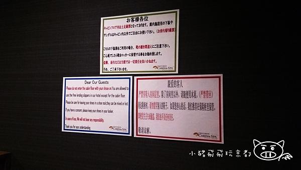 百夫長膠囊旅館7