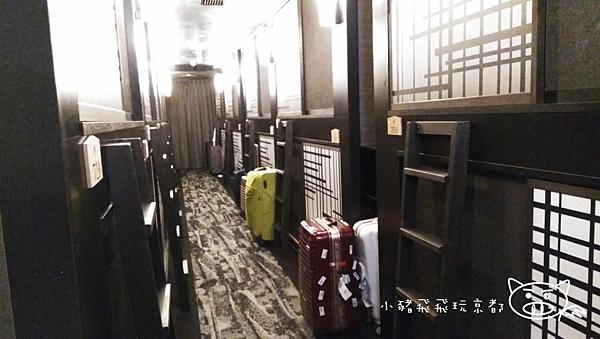 百夫長膠囊旅館13