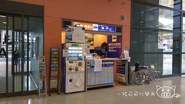 神戶渡輪2